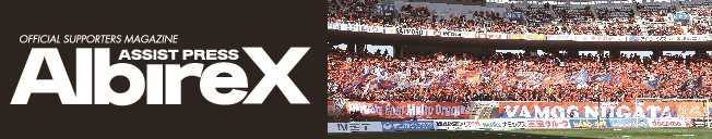 OFFICIAL SUPPORTERS MAGAZINE ASSIST PRESS AlbireX