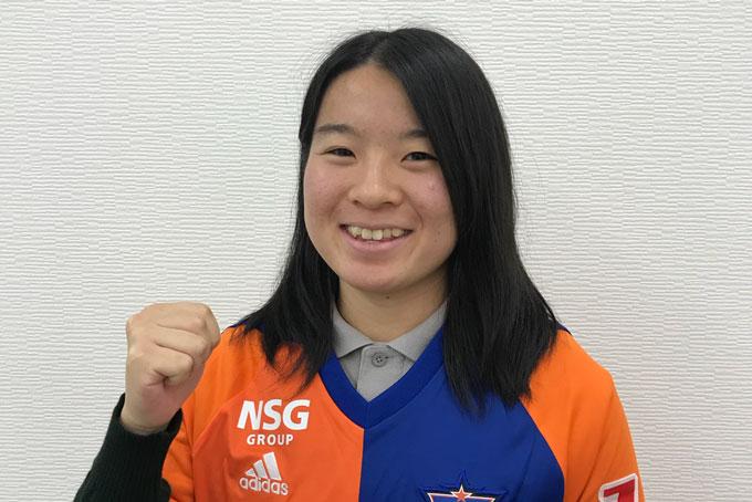 レディース・武田 あすみ 選手(JFAアカデミー福島) 新加入内定のお知らせ