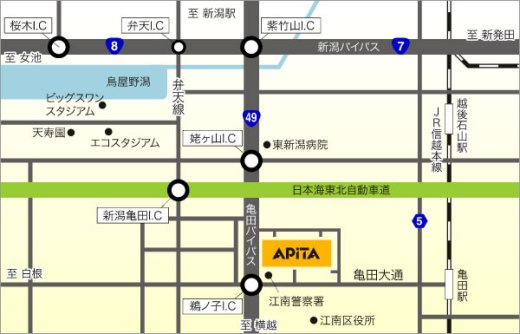 12月29日(土)「アルビレックス新潟レディース退団選手ふれあいの会」開催のお知らせ